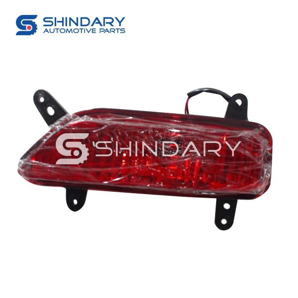 Rear fog lamp, L for LIFAN X60 S4116300