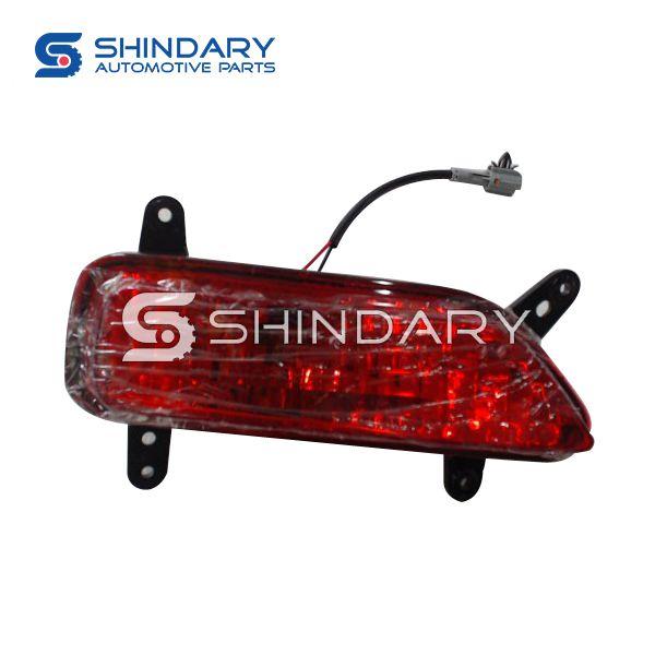 Rear fog lamp,R for LIFAN X60 S4116400