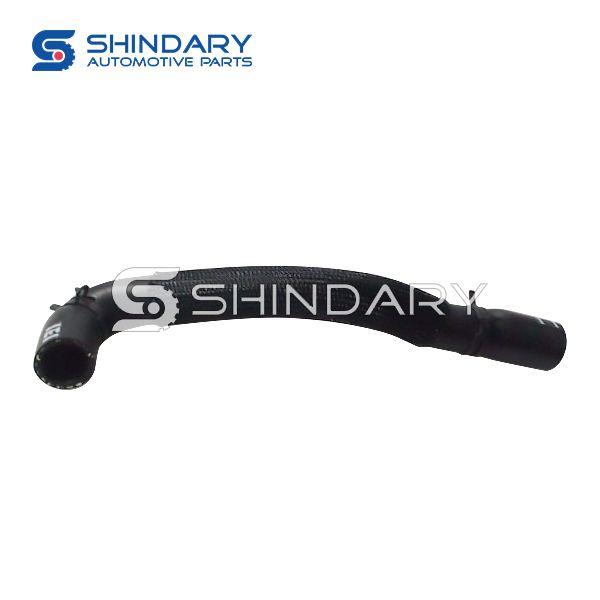 Radiator inlet pipe for JAC S2 1303100U8730
