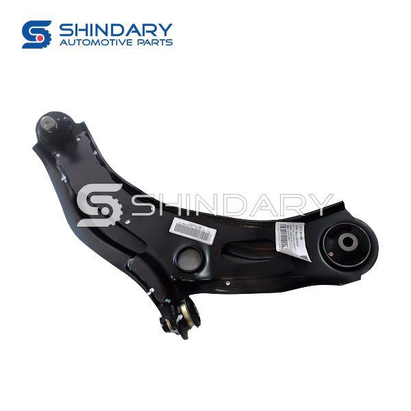 Right front swing arm for DFM S50 BM3-2904020
