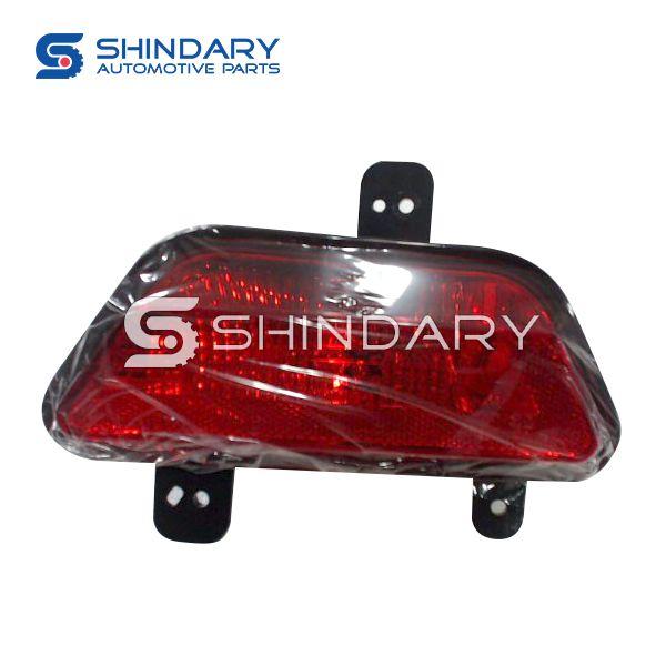 Rear fog lamp,R for LIFAN X50 AAB4116400