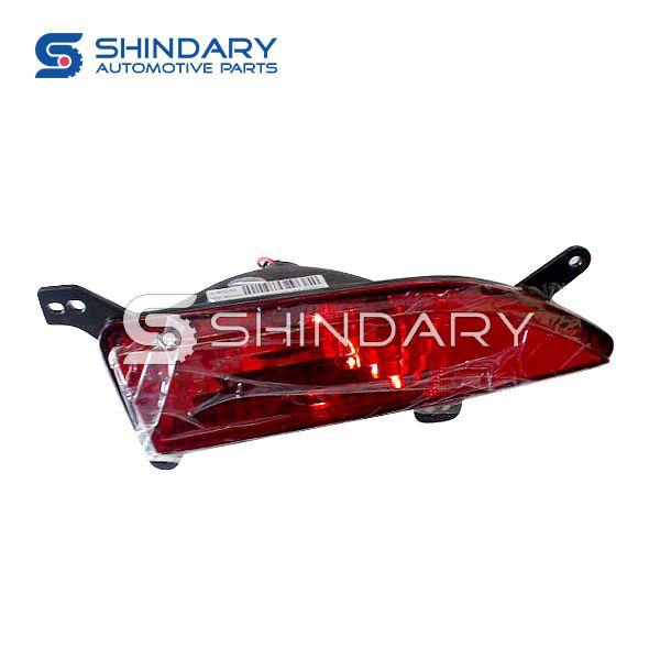 Rear fog lamp&reflector assy.,left for BAIC S3 41350010-B40-B00