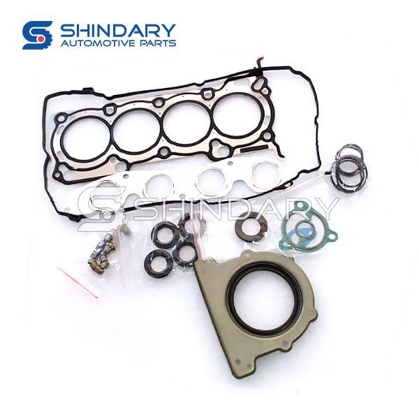 Engine gasket repair Kit for JAC J3 1000GG010P