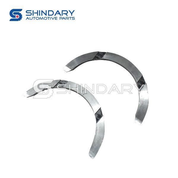 Thrust plate for CHERY TIGGO5 481H-1005015