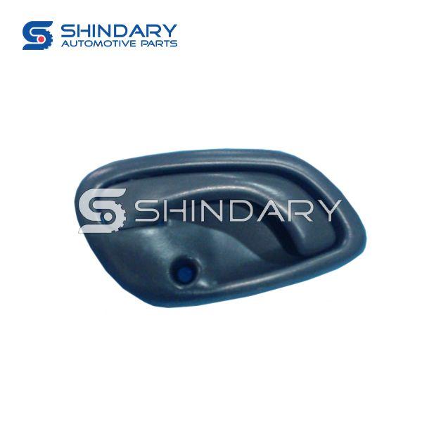 Front door internal handle (R) for DFSK K07 6105520-01