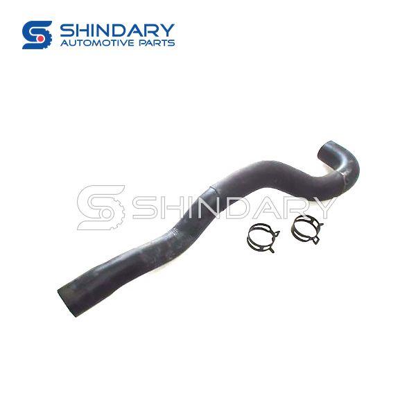 Radiator inlet pipe 1303100U2210 for JAC S3