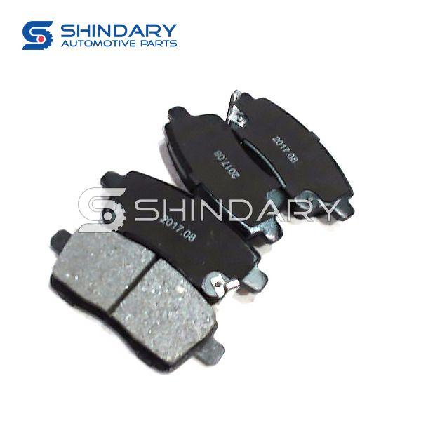Brake pads 3502121001-A02 for ZOTYE