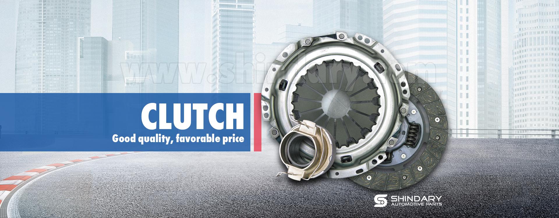 clutch automotive parts
