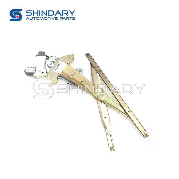 REGULATOR FR DOOR WINDOW LH (ES ELECTRICA) P1610140001A0 for FOTON Tunland