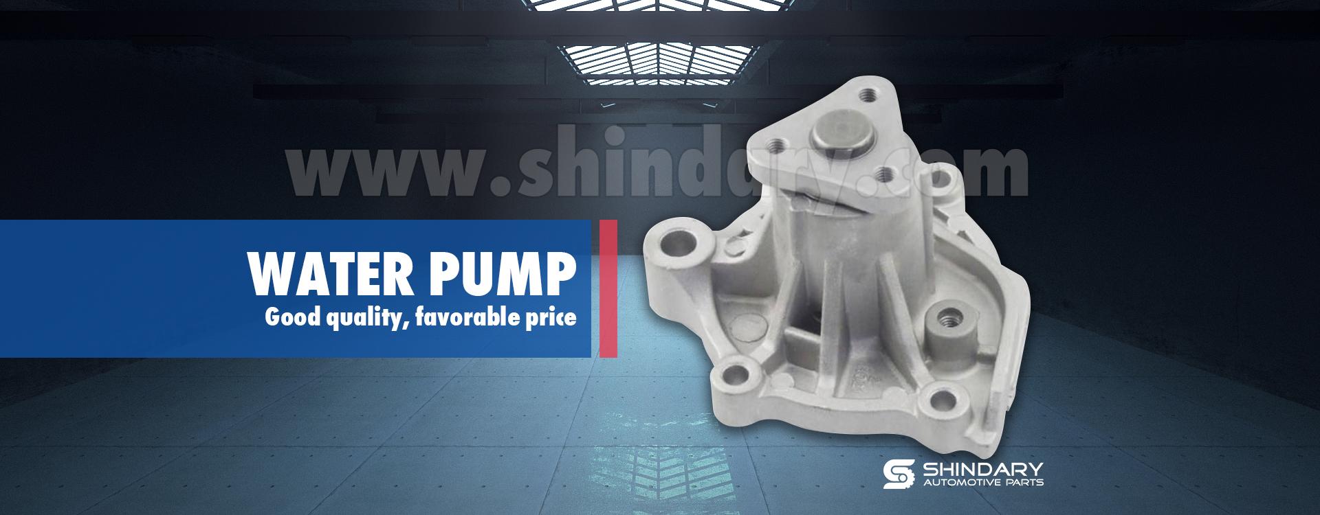 Water pump, automotive parts, spare parts