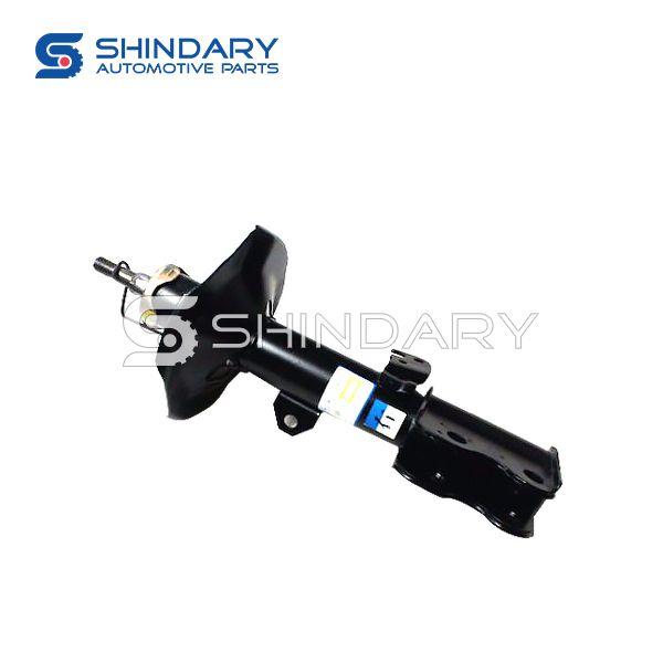 SHOCK ABSORBER B2905220 for LIFAN