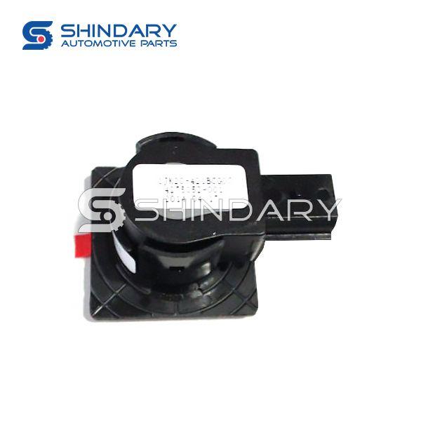 Sensor 4275052 for BRILLIANCE