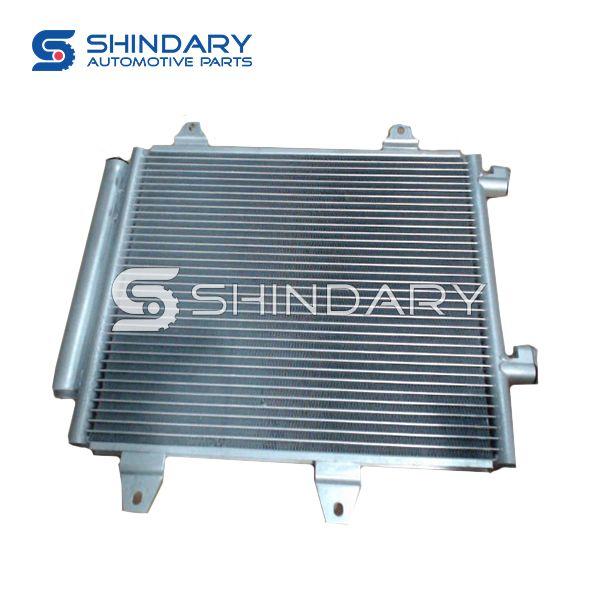 Condenser Assy LK-8105010 for BYD