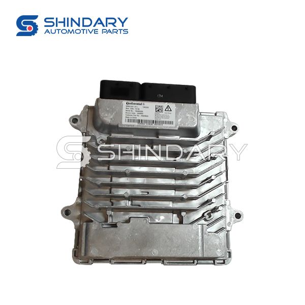 ECU 5258888 for CUMMINS