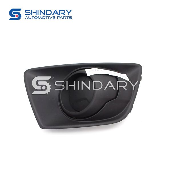 Front fog lamp cover R CN1515A298BB for FORD