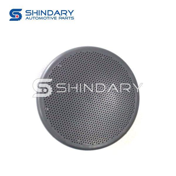 Loud speaker 7903-00111 for YUTONG ZK6116D
