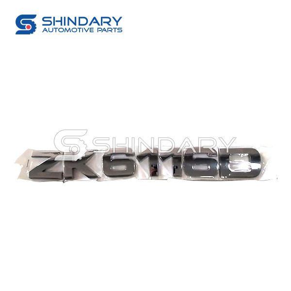 Model Plate(ZK6116D) 8020-01793 for YUTONG ZK6116D