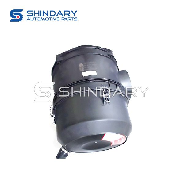 Air filter assembly LG9704190535 for SINOTRUK