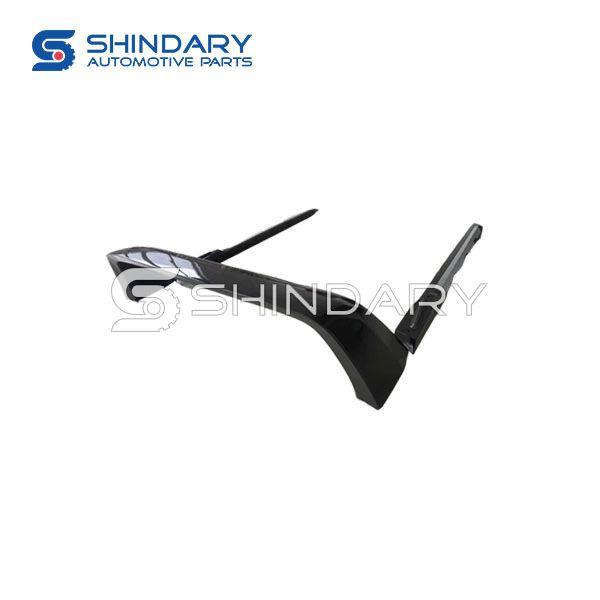 Gantry SDR-BAR-014 for ROOL BAR