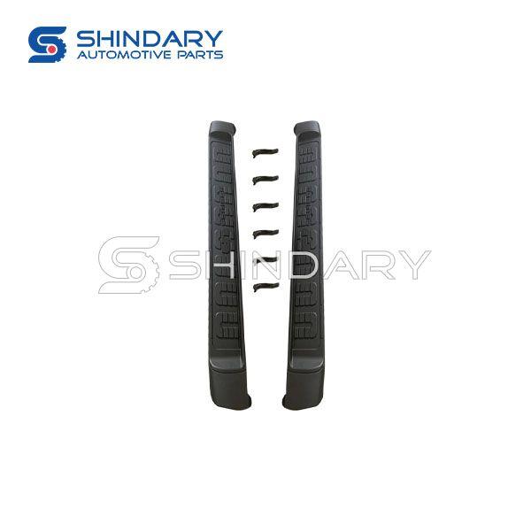 Pedal SDR-CRUISER-001 for CRUISER