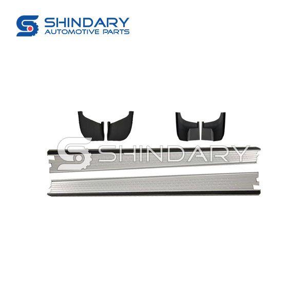 Pedal SDR-CRUISER-002 for CRUISER