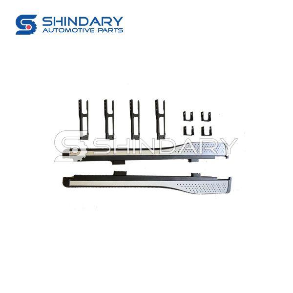 Pedal SDR-CRV-003 for CRV