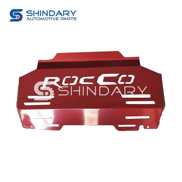 Engine lower guard SDR-REVO-003-A for SKID PLATE