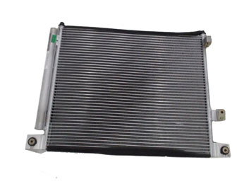 The Role Of The Car Condenser