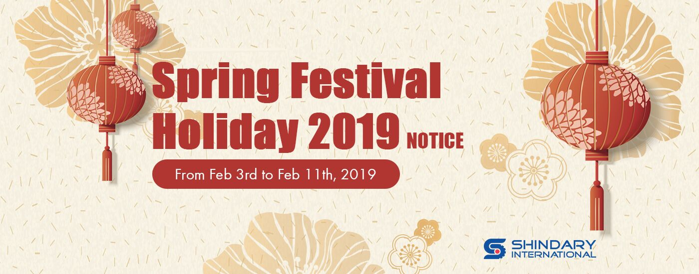 春节放假banner.jpg
