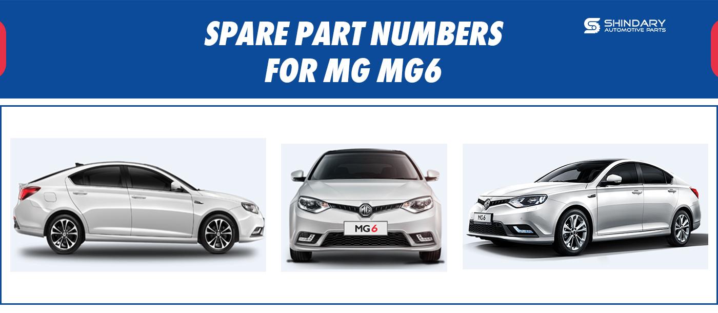 MG MG6 上传图.jpg