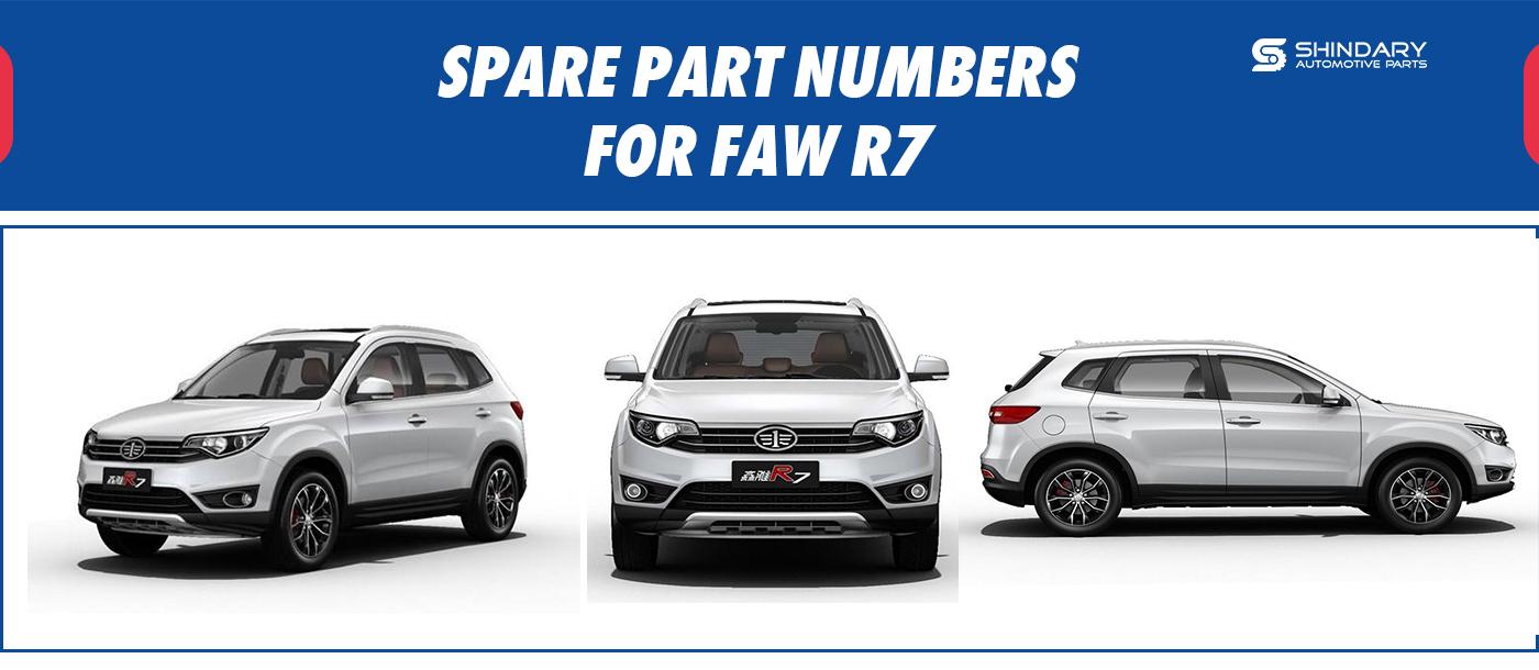 FAW R7上传图.jpg