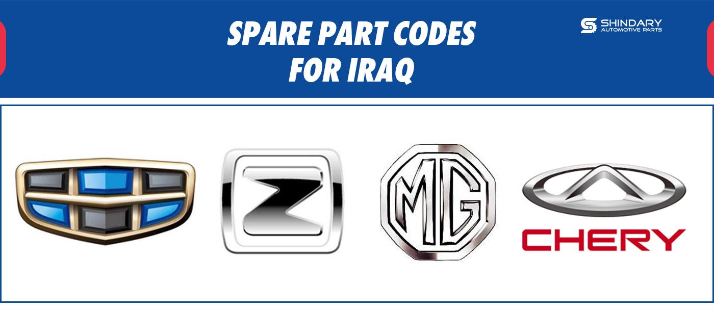 Iraq market spare part codes.jpg
