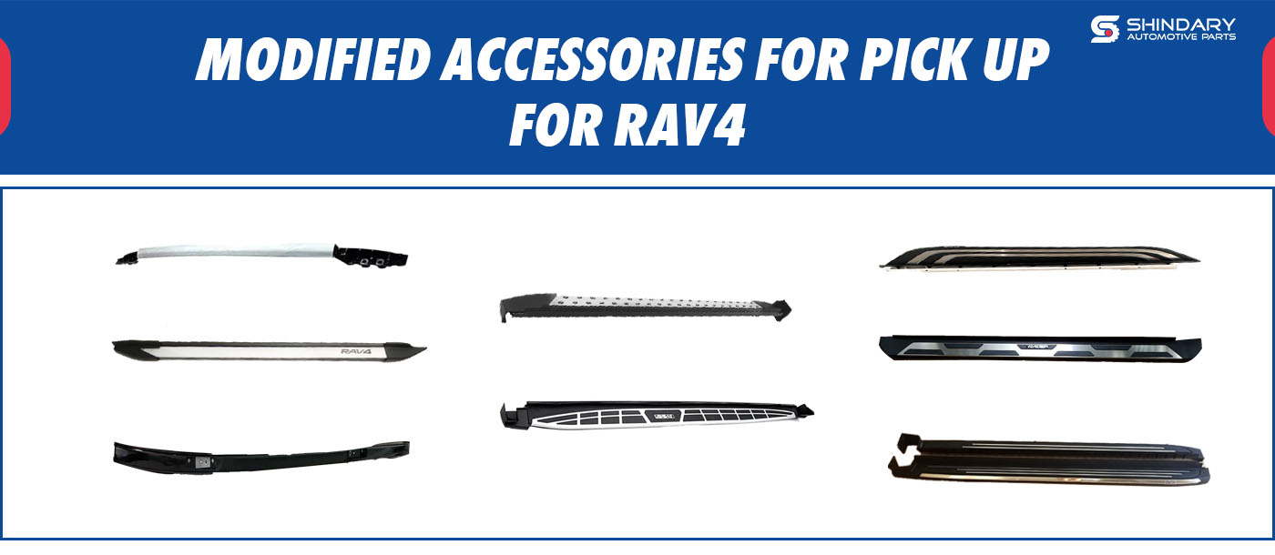 MODIFIED ACCESSORIES FOR PICK UP-RAV4 SIDE STEP(2)