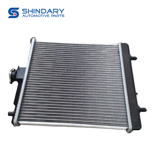 What is the Radiator?