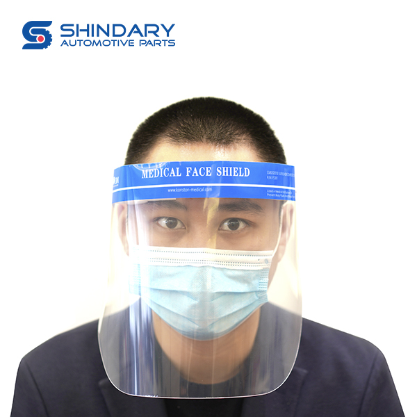 Medical Shielded Mask