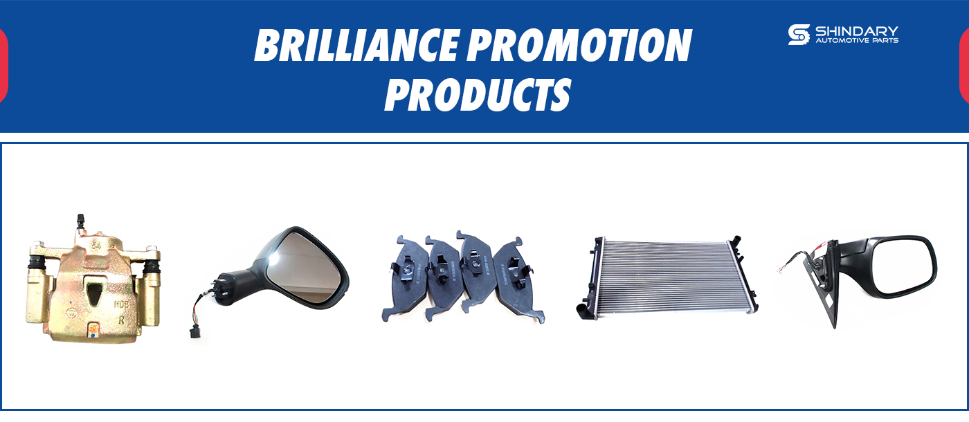 BRILLIANCE PROMOTION PRODUCTS LIST