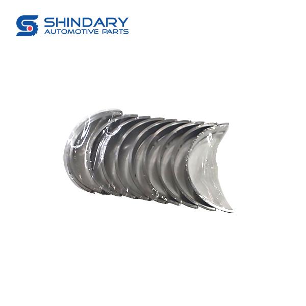 Crankshaft bearing BRG200005-BLUBRG200010-BLU for MG ZS