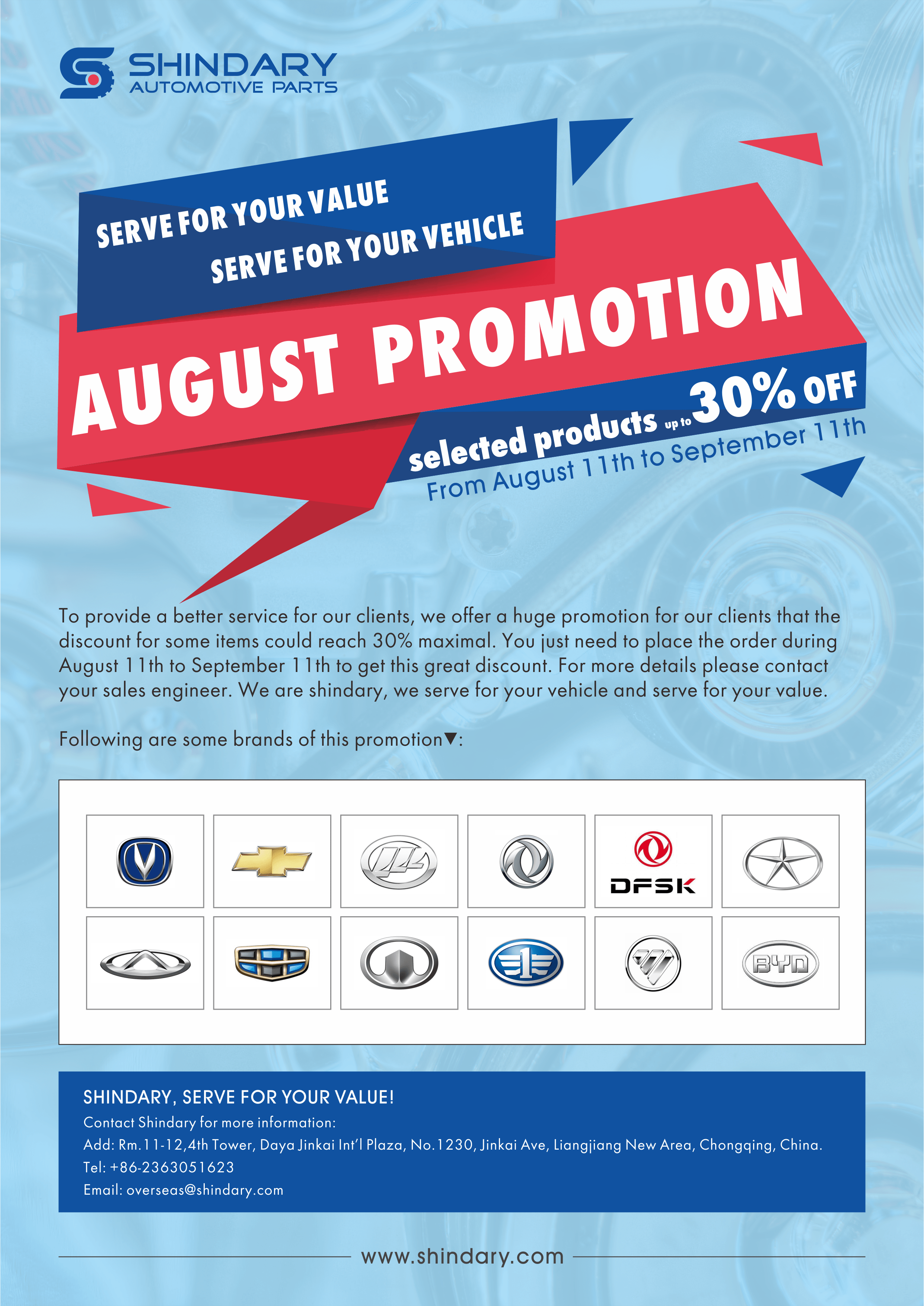 AUGUST PROMOTION PRODUCTS