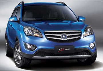 SPARE PARTS NUMBERS FOR CHANGAN CS35