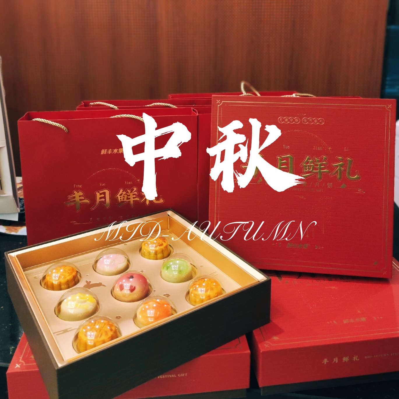 HOLIDAY NOTICE for the NATIONAL DAY AND the MID-AUTUMN FESTIVAL