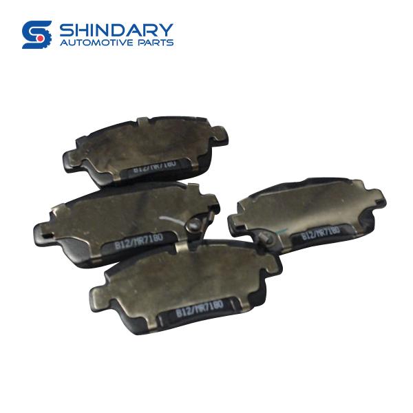 Front brake pad kit SB35001 for LIFAN 620