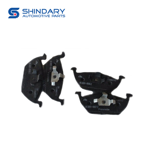 FRONT BRAKE PAD SHZ3501084 for BRILLIANCE H330